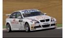 BMW 3-series 320si E90 WTCC - Победитель 2007 года - Autoart 1:18 - все открывается!, масштабная модель, 1/18