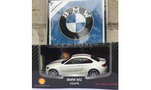 1/43 BMW 2-series M2 Coupe Full Back Motorsport + BMW M3 DTM двери открываются, масштабная модель, scale43, CMC