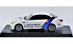 BMW M5 E60 V10 1:43 Kyosho - Капот открывается!