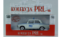 1:43 FIAT 125P - Полиция, масштабная модель, Kolekcja PRL, scale43