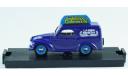 1:43 FIAT 500 Topolino передвижная Лавка - Фургон коллекционных моделей - Раритет!, масштабная модель, Brumm, scale43