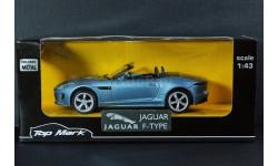 1:43 Jaguar F-Type