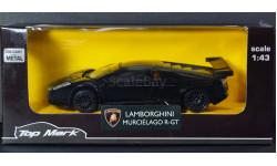 1:43 Lamborghini Murcielago R-GT