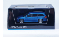 1:43 Opel Vectra OPC Caravan, масштабная модель, Schuco, 1/43
