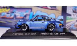 1:43 PORSCHE 911 Turbo - 1974 год