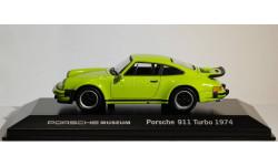 1:43 PORSCHE 911 Turbo 1974 год, масштабная модель, 1/43, Porsche Museum