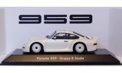 1:43 PORSCHE 959 Group B - 1984 год - SPARK