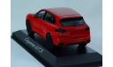 1:43 PORSCHE Cayenne GTS 2017 года!!! - Minichamps в дилерской упаковке Porsche, масштабная модель, 1/43