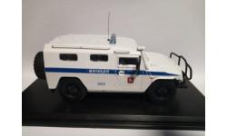 ГАЗ Тигр ОМОН, масштабная модель, Конверсии мастеров-одиночек, scale43