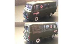 Скорая помощь. Ambulance, масштабная модель, 1:43, 1/43, Россия, УАЗ