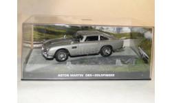 Aston Martin DB5 - Goldfinger, масштабная модель, 1:43, 1/43, Universal Hobbies