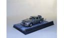 Aston Martin DB5 - Thunderball, масштабная модель, 1:43, 1/43, Universal Hobbies