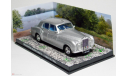 Rolls-Royce Silver Cloud II - A View to a Kill, масштабная модель, 1:43, 1/43, Universal Hobbies