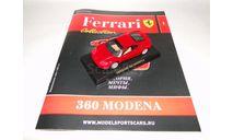Ferrari 360 Modena - Выпуск  № 1 Ferrari Collection, масштабная модель, 1:43, 1/43, Ge Fabbri