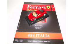 Ferrari 458 Italia - Выпуск  № 3 Ferrari Collection