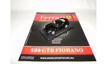 Ferrari 599 GTB Fiorano - Выпуск  № 6 Ferrari Collection, масштабная модель, 1:43, 1/43, Ge Fabbri