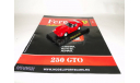 Ferrari 250 GTO - Выпуск  № 8 Ferrari Collection, масштабная модель, 1:43, 1/43, Ge Fabbri