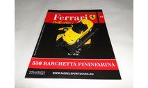 Ferrari 550 Barchetta Pininfarina - Выпуск  № 19 Ferrari Collection, журнальная серия Ferrari Collection (GeFabbri), 1:43, 1/43, Ge Fabbri