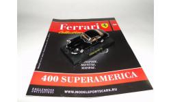Ferrari 400 Superamerica - Выпуск  № 30 Ferrari Collection