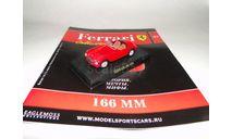 Ferrari 166 MM - Выпуск  № 27 Ferrari Collection, масштабная модель, 1:43, 1/43, Ge Fabbri