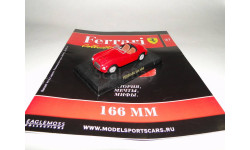 Ferrari 166 MM - Выпуск  № 27 Ferrari Collection