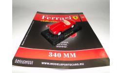 Ferrari 340 MM - Выпуск  № 36 Ferrari Collection