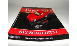 Ferrari 612 Scaglietti- Выпуск  № 37 Ferrari Collection, масштабная модель, 1:43, 1/43, Ge Fabbri