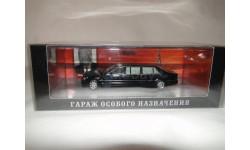 Mercedes-Benz S 500 Pullman Guard (W140)