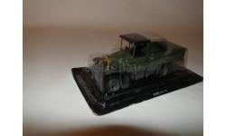 АМО - Ф - 15, масштабная модель, 1:43, 1/43