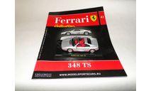 Ferrari 348 TS - Выпуск  № 41 Ferrari Collection, журнальная серия Ferrari Collection (GeFabbri), Ge Fabbri, scale43