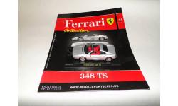 Ferrari 348 TS - Выпуск  № 41 Ferrari Collection
