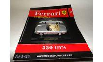 Ferrari 330 GTS - Выпуск  № 40 Ferrari Collection, журнальная серия Ferrari Collection (GeFabbri), 1:43, 1/43, Ge Fabbri