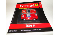 Ferrari 250 P - Выпуск  № 43 Ferrari Collection, журнальная серия Ferrari Collection (GeFabbri), 1:43, 1/43, Ge Fabbri
