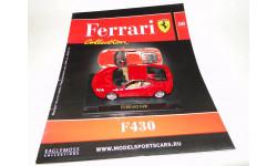 Ferrari F430- Выпуск  № 50 Ferrari Collection, журнальная серия Ferrari Collection (GeFabbri), Ge Fabbri, scale43