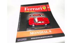 Ferrari Mondial 8 - Выпуск  № 48 Ferrari Collection, журнальная серия Ferrari Collection (GeFabbri), 1:43, 1/43, Ge Fabbri