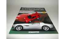 Lamborghini Countach LP500S Суперкары, журнальная серия Суперкары (DeAgostini), 1:43, 1/43