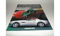 Aston Martin DB4 Coupe Суперкары, журнальная серия Суперкары (DeAgostini), scale43