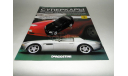 Mercedes SLR McLAREN Суперкары, журнальная серия Суперкары (DeAgostini), 1:43, 1/43, Mercedes-Benz