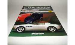 Maserati Coupe Суперкары, журнальная серия Суперкары (DeAgostini), 1:43, 1/43