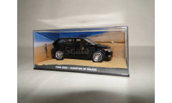 Ford Edge - Quantum of Solace, масштабная модель, 1:43, 1/43, Universal Hobbies