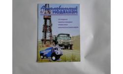 Автомобильный моделизм 6/2002  журнал