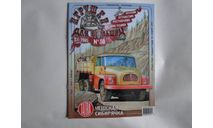 Игрушки для больших 12/2003 (30)  журнал, литература по моделизму