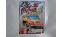 Игрушки для больших 12/2003 (30)  журнал