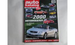 Каталог Auto motor und sport 2002