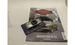 Mercedes-Benz W113 Автолегенды мира Выпуск № 2