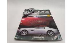 Aston Martin V12 Vanquish Суперкары, журнальная серия Суперкары (DeAgostini), 1:43, 1/43