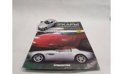 Mercedes SLS AMG Суперкары, журнальная серия Суперкары (DeAgostini), Mercedes-Benz, scale43