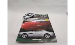 Shelby 350 GT Суперкары, журнальная серия Суперкары (DeAgostini), Ford, scale43
