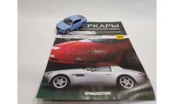 Bentley Continental GT Суперкары, журнальная серия Суперкары (DeAgostini), 1:43, 1/43