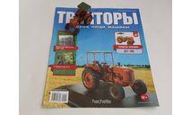 ДТ-20, масштабная модель трактора, Тракторы. История, люди, машины. (Hachette collections), scale43